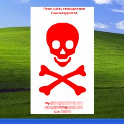 ransomware-windows-660